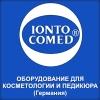 Расписание мастер-классов Школы косметологии и эстетической медицины IONTO (Ионт